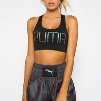 Explosive Shorts - Plum Perfect Iridescent