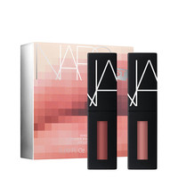 NARSissist Wanted Power Pack Lip Kit - Cool Nudes | NARS Cosmetics