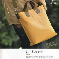 Sewing Machine Leather Craft - Japanese Patterns book for Leather Bags and Wallet - B813