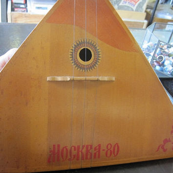 1960's Russian Made Balalaika 3-string Instrument with Original Paperwork (in Russian)