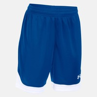 Boys' UA Maquina Shorts | Under Armour US