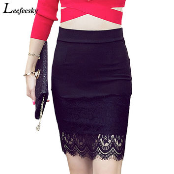Black High Waist Skirt Formal Office Women's Slim Pencil Skirt Lace Patchwork Women Sexy Bodycon Skirts 5XL Plus Size Clothing
