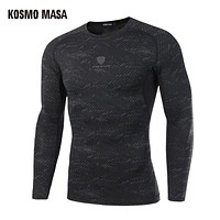 Compression Breathable O-Neck T-Shirt For Men Tee Jersey T Shirts Man Anime Fitness Hip Hop Long T-Shirts
