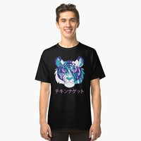 'Vaporwave Tiger' Classic T-Shirt by Angel Hawk