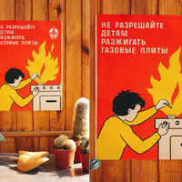 1960's Soviet Sign: Kids Fire Safety / ORIGINAL USSR Vintage Cardboard Poster, Russian Text, KYIV Public Safety Wall Art, Fire Graphics