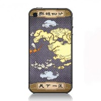 Avatar: The Last Airbender case cover for Samsung Galaxy S4 S3 i9300 S2 i9100 Note 3 2 1 N7100 HTC gift packaging 169292