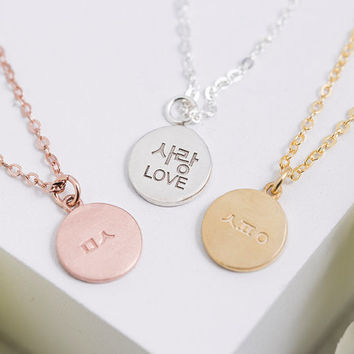 Korean Engraved Circle Necklace, Circle Disc - Bridesmaid Gift, Gift for Her, Gift For Mom, Gold, Rose Gold, Silver,LUVINMARK,LVMKK4