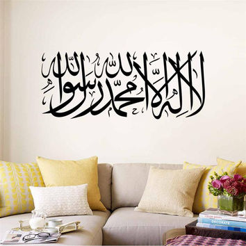 Islamic wall sticker home decor Muslim mural art Allah Arabic quotes wedding decoration family bless party supply wall art