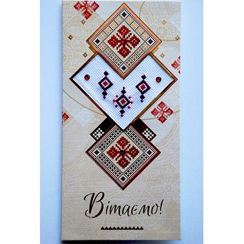 "Greeting hand-crafted card ""Вітаємо!"" Embroidery"