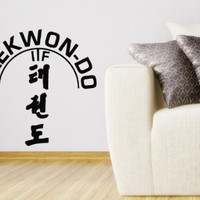Wall Decals Taekwondo Martial Sign Decal Vinyl Sticker Home Decor Bedroom Interior Window Decals Living Room Art Murals Chu1323