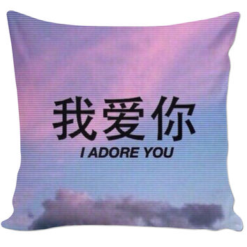The Adoring pillow