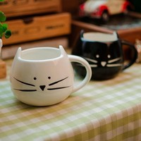 Cute Ceramic Cat Mug (Comes in White & Black)