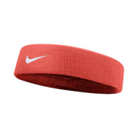 Nike Dri-FIT 2.0 Headband (Orange)