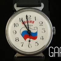 Vintage Pobeda watch with russian flag