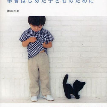 Lovely Children Clothes by Fumi Kamiyama - Japanese Sewing Pattern Book for Boy & Girl - B239