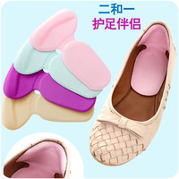 Silicone High Heel Thicken Shoes = 4877820036