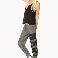 Nerd Girl Sweatpants