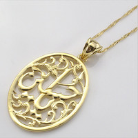 Ya Hussain Necklace (gold plated)