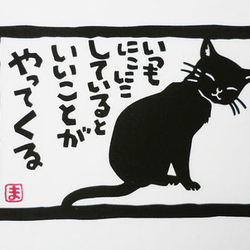 japanese fabric Tenugui, quilt cat fabric, cats in black and white, japanese cotton, kawaii fabric, cat fabric, japanese cotton fabric