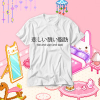 Free Shipping! Fat and Ugly and Sad! Kawaii Japanese text tshirt! T-shirt with Japanese Kana and Kanji As Seen on Tumblr!