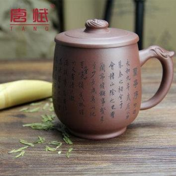 Chinese Noble Teacup Yixing Large Purple Clay Tea Cup