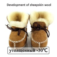Baby Shoes winter boots infants warm Genuine Leather boy boots