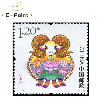1 PCS China Postage Stamps 2015-1 New Year of the Ram