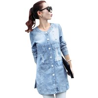 New Women's Long Denim Trench Coats Spring Autumn/Fall Outerwear Fashion Single Breasted Casual Overcoat