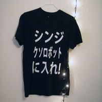 'SHINJI GET IN THE F*****G ROBOT' Japanese T-Shirt