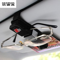 Sline S line Design Car Glasses Holder Case Muiti-purpose Cards Clip Sun Visor Position For Audi A1 A3 A4 A5 A6 A7 Q3 Q5 Q7 RS