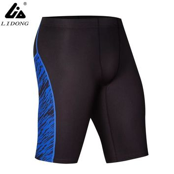 Men Running Joggers Shorts Sports Football Basketball Cycling Underwear Soccer Shorts GYM Clothing Compression Tights Leggings