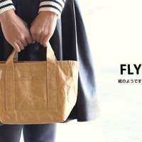 Strapya World : Fly Bag Super Light Mini Tote Bag (Brown)