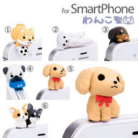 1 pc Kawaii universal Dachshund Dog -lovely 3.5mm dust Plug dog plugy Earphone Jack Plug Headset Stopper Cap