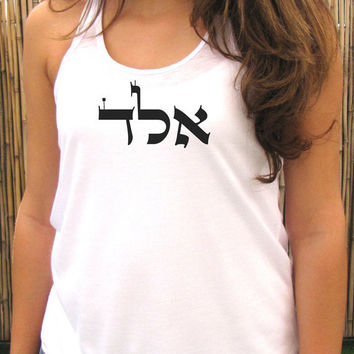 Kabbalah tank top shirt, womens tee T shirt, Screenprint for women