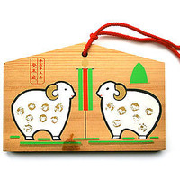 Japanese Wood Plaque Shrine Plaque Ema Year of the Sheep Atsuta Shrine E1-22