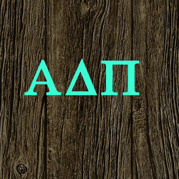 Alpha Delta Pi Car Decal | Alpha Delta Pi Car Sticker | Alpha Delta Pi Sorority | Alpha Delta Pi Laptop Decal | Greek Car Decal | 182