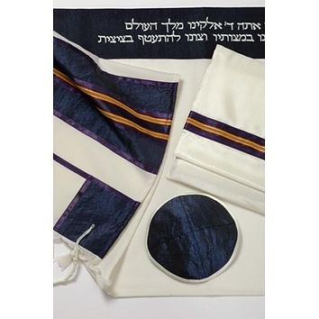 Fancy Navy Yellow Maroon Wool Tallit