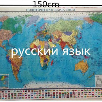 world map wall Paper sticker for baby child home decor on the wall of wallPaper no in english card Chancellory Political Russian