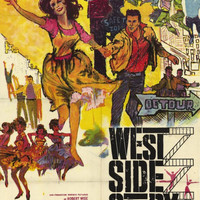 West Side Story (Foreign) 11x17 Movie Poster (1961)