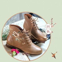 Buy GU ZHI Genuine Leather Embroidered Ankle Boots | YesStyle