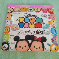 Tsum Tsum Sticker Book - 500 Stickers