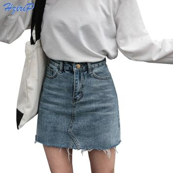 Hzirip Summer Fashion High Waist Skirts Womens Pockets Button Denim Skirt Female Saias 2017 New All-matched Casual Jeans Skirt