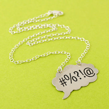 Pardon My French - Curse Word Jewelry - Swear Word Necklace -