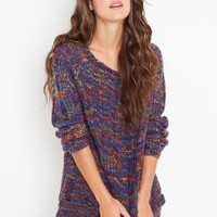 Shredded Rainbow Knit in  Clothes at Nasty Gal