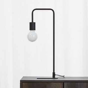 arc black table lamp
