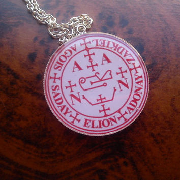 Archangel Zadkiel Seal Pendant. Angel of mercy.Violet ray. Archangel for forgiveness. Torah, Bible,Divine power