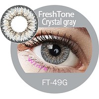 FreshTone® Jupiter - Crystal Gray