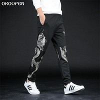 High Quality Embroidery Silver Dragon Men Casual Pants Harem Fashion Mid Slim Fit Hip Hop Pencil Trousers Mens Pantalones KZ7