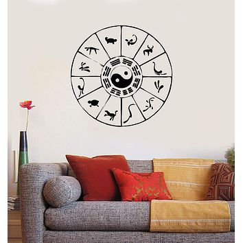 Wall Decal Zodiac Signs Astrology Calendar Oriental Vinyl Stickers Unique Gift (ig2886)