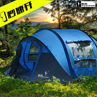 Fytop 2017 new 3 4 5 6 person automatic pop up quick open hiking travel family cycling beach fishing outdoor camping tent